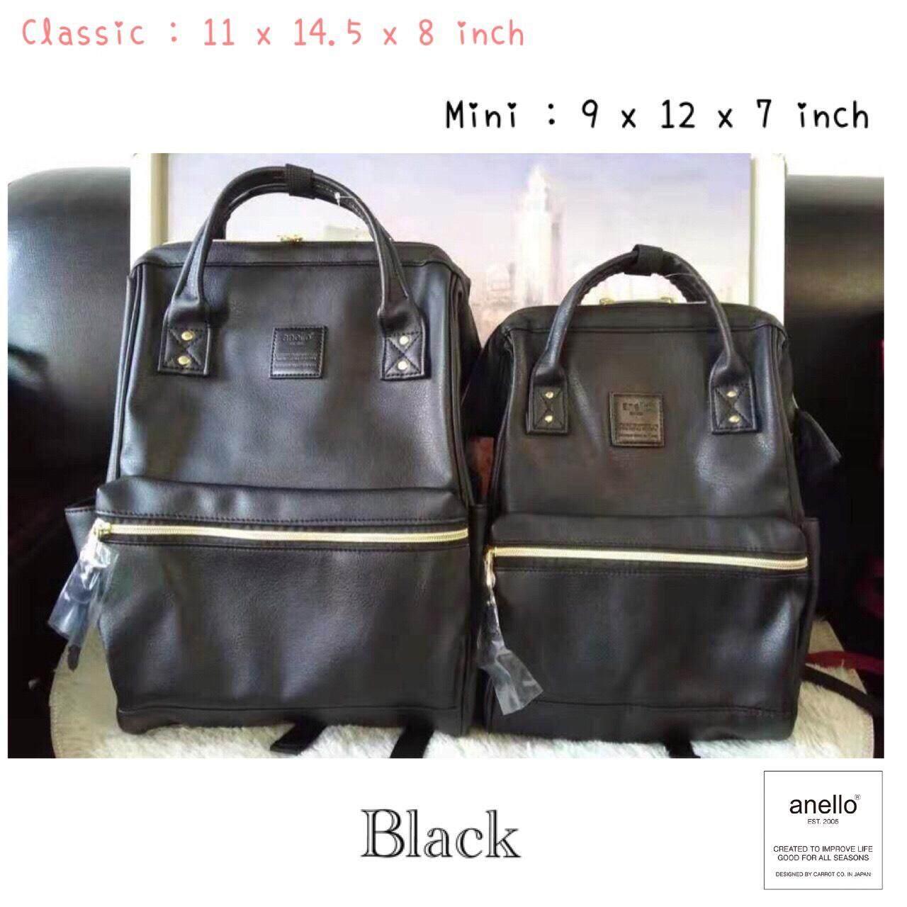 นครราชสีมา รุ่น Mini Anello Faux Leather Hinged Clasp Mini Backpack