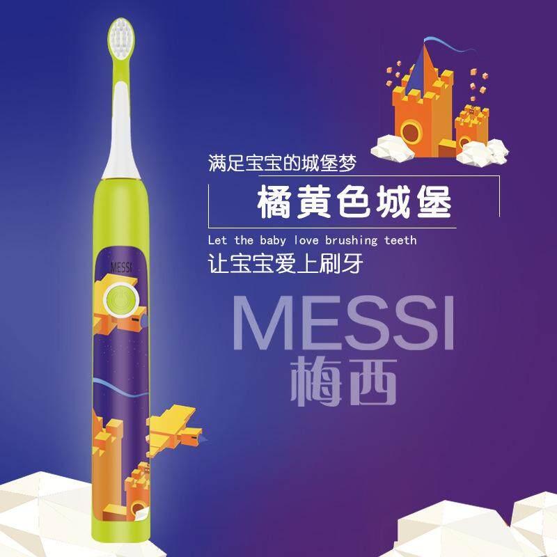 แปรงสีฟันไฟฟ้าเพื่อรอยยิ้มขาวสดใส อุตรดิตถ์ Electric Toothbrush แปรงสีฟันไฟฟ้า การ์ตูน แปรงสีฟันเด็กแบบโซนิค แปรงสีฟันโซนิค เหมาะสำหรับเด็ก 3 12 ปี รุ่น SN001 Life is good