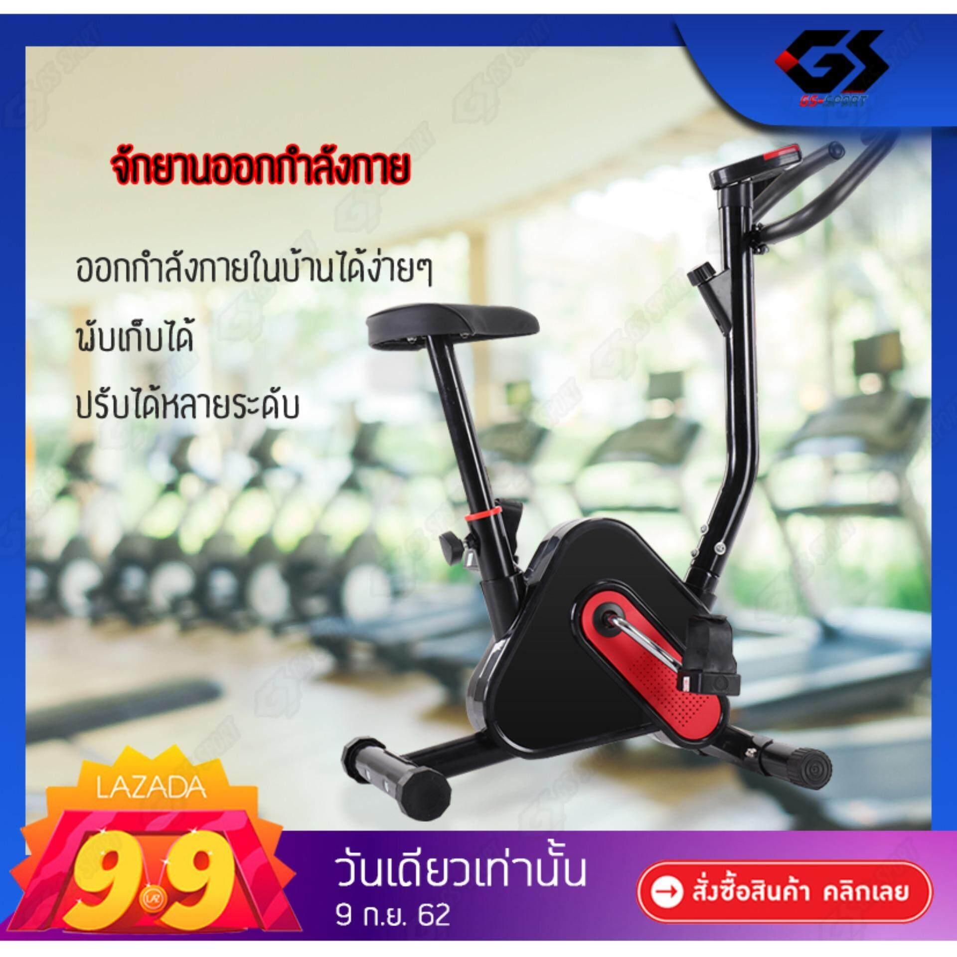การดูแลรักษา GS SPORT จักรยานออกกำลังกาย เครื่องออกกำลังกาย Exercise Bike จักรยานบริหาร Fitness จักรยานปั่นในบ้าน