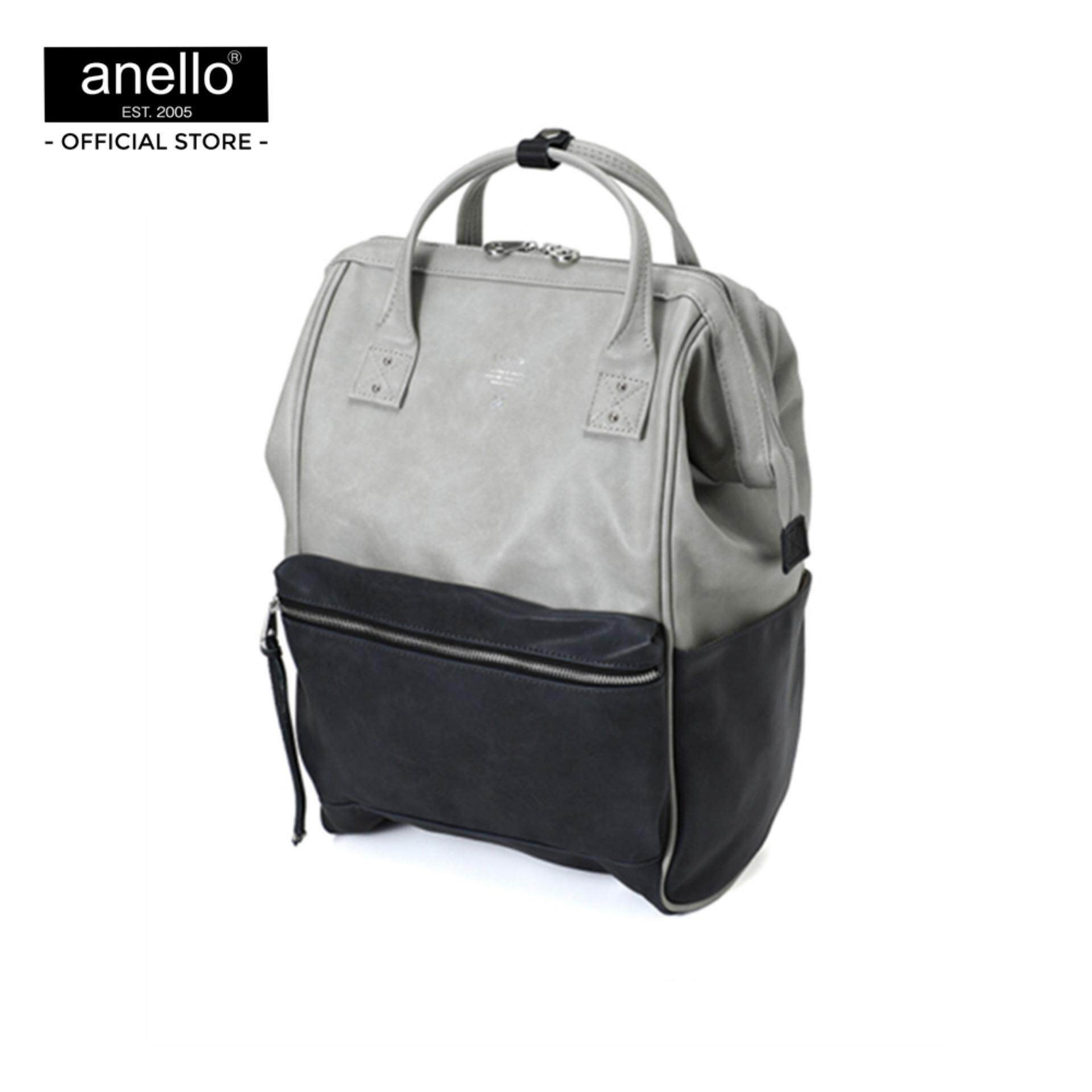 ยี่ห้อไหนดี  ระนอง anello กระเป๋า เป้_AT-B1511