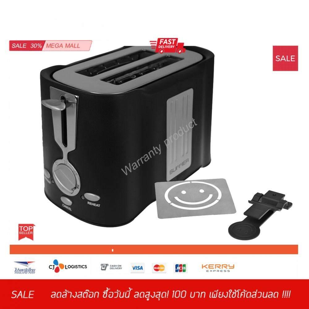 สอนใช้งาน  อุตรดิตถ์ Goodlifeshops KITCHENTECH เครื่องปิ้งขนมปัง พร้อมส่ง ของแท้ SUMMER Smiley Toaster เครื่องปิ้งขนมปังอมยิ้ม สีดำ