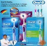 แปรงสีฟันไฟฟ้าเพื่อรอยยิ้มขาวสดใส ปัตตานี Oral B Braun Electric Toothbrush Vitality Pecision CLEAN  Oral B แปรงสีฟันไฟฟ้า รุ่น Vitality ขายดีอันดับ 1
