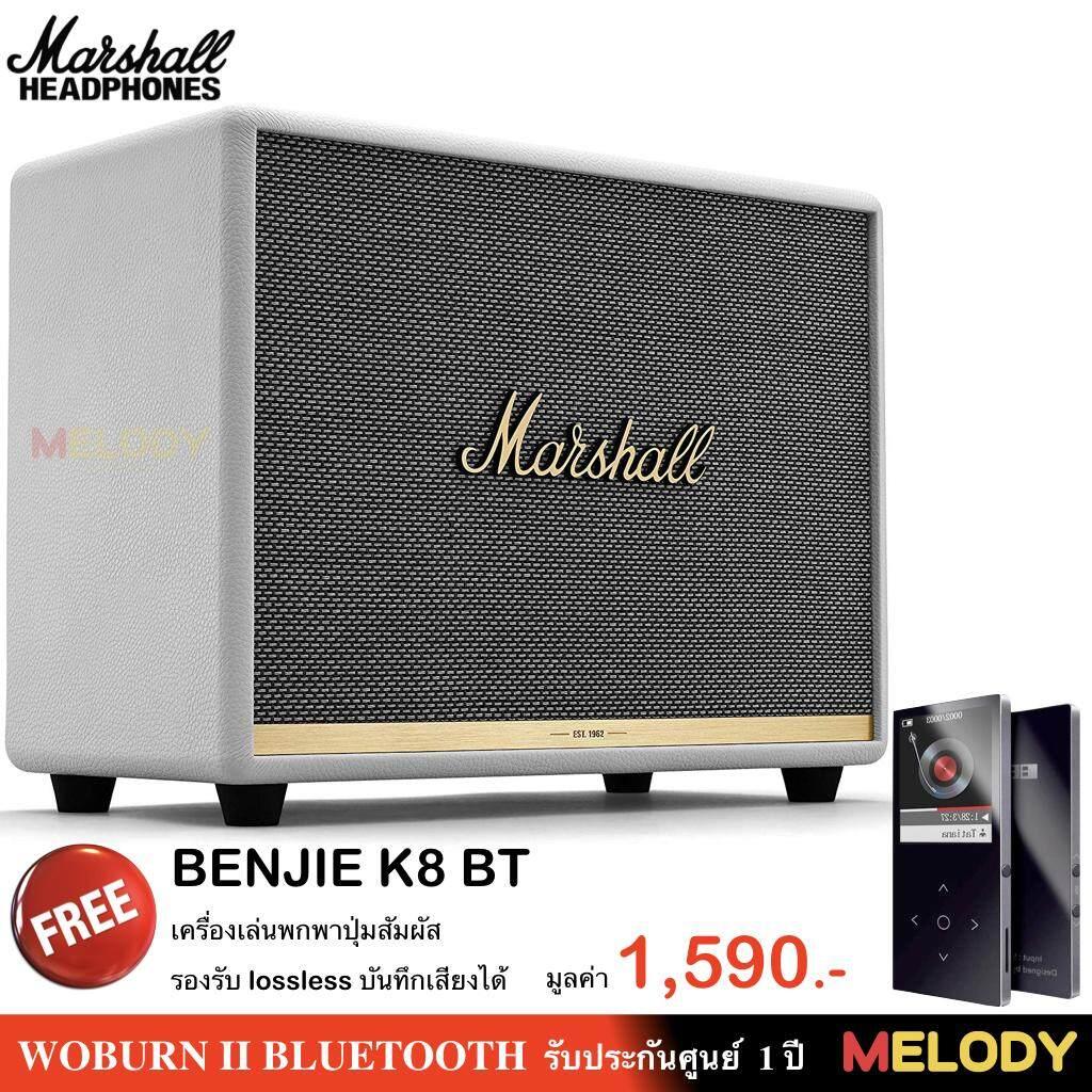 ยี่ห้อนี้ดีไหม  Marshall Woburn ll Bluetooth 5.0 ลำโพงบลูทูธ ฟรี เครื่องเล่น Mp3 บลูทูธ รับประกันศูนย์ Marshall 1 ปี / MelodyGadget