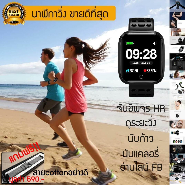 ขายดีมาก! (แถมฟรี สายนาฬิกา 590.-) นาฬิกาวิ่ง นาฬิกาวัดชีพจร นาฬิกาดิจิตอล นาฬิกาออกกำลังกาย ELEPHONE ELE W3 smart watch รองรับ 7 ชนิดกีฬา โซนหัวใจแต่ละโซน **ใช้งานภาษาไทย+รับประกัน1ปี** รองรับทั้ง An