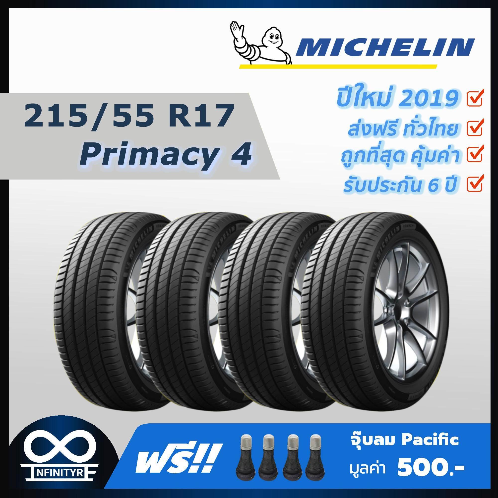 พังงา 215/55R17 Michelin มิชลิน รุ่น Primacy 4 (ปี2019) 4เส้น (ฟรี! จุ๊บลมPacific เกรดพรีเมี่ยม)