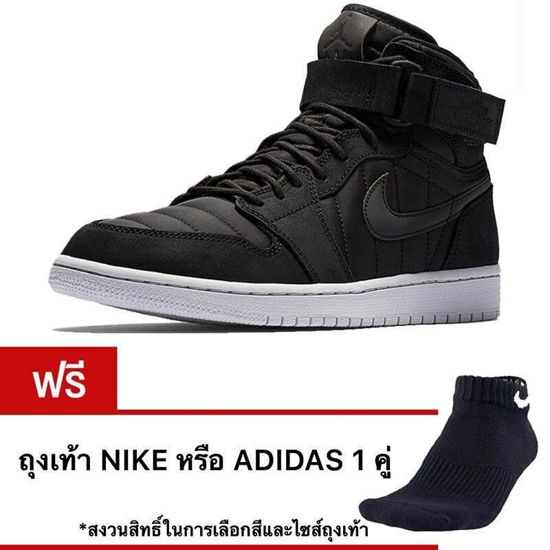 การใช้งาน  เชียงราย Nike รองเท้าผู้ชาย Nike Air Jordan 1 High Strap 342132-004 (Black/Pure Platinum/Anthracite)  สินค้าลิขสิทธิ์แท้