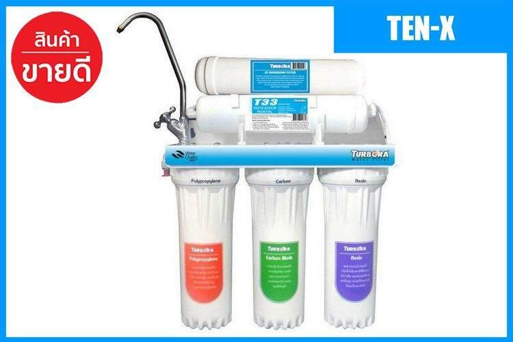 ลดสุดๆ Ten-X เครื่องกรองน้ำดื่ม TURBORA 5PUF-PCR  TURBORA  5PUF-PCR เครื่องกรองน้ำ water purifier เก็บเงินปลายทางได้ ส่งด่วน Kerry