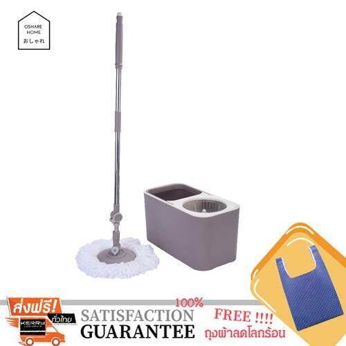 สุดยอดสินค้า!! Oshare Home ไม้ถูพื้น ไม้ม็อบ ชุดอุปกรณ์ถังปั่น ทรงสี่เหลี่ยม ACCO สีน้ำตาล **ส่งฟรี kerry+มีของแถม**