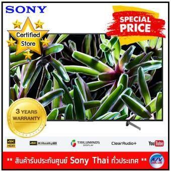Sony Bravia 4K Ultra HD TV - HDR - สมาร์ททีวี รุ่น KD-65X7000G ขนาด 65 นิ้ว X7000G Series