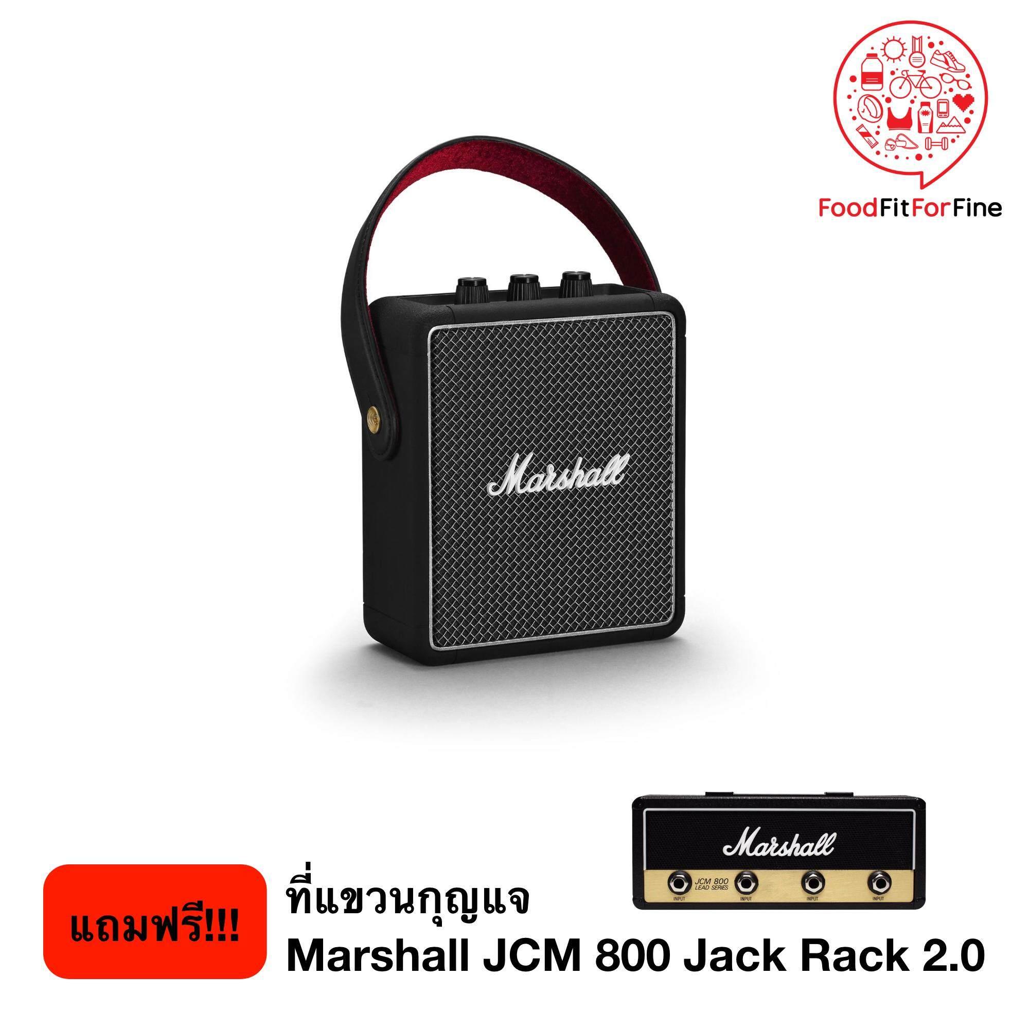 การใช้งาน  เพชรบูรณ์ ลำโพง Marshall Stockwell ll Bluetooth Speaker ประกันศูนย์ไทย 1 ปี แถมฟรี ที่แขวนกุญแจ Marshall JCM 800 Jack Rack 2.0