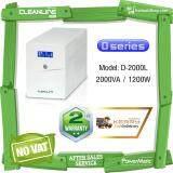 สุดยอดสินค้า!! เครื่องสำรองไฟ Cleanline UPS D-2000L : 2000VA (2kVA) / 1200W (1.2kW) (จอ LCD ประกัน 2 ปี ส่งฟรี! Kerry)