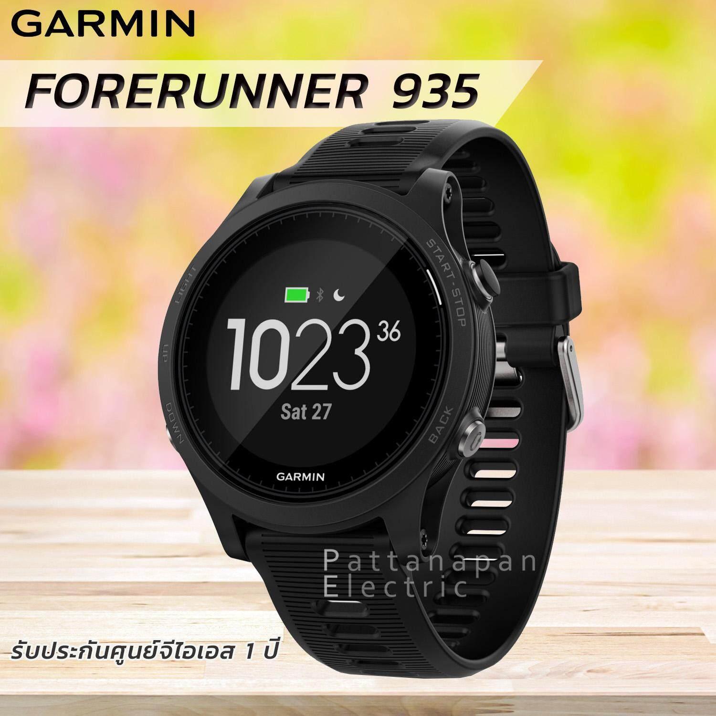 ยี่ห้อนี้ดีไหม  นครนายก GARMIN FORERUNNER 935 นาฬิกาวิ่ง/ไตรกีฬา GPS มัลติสปอร์ต