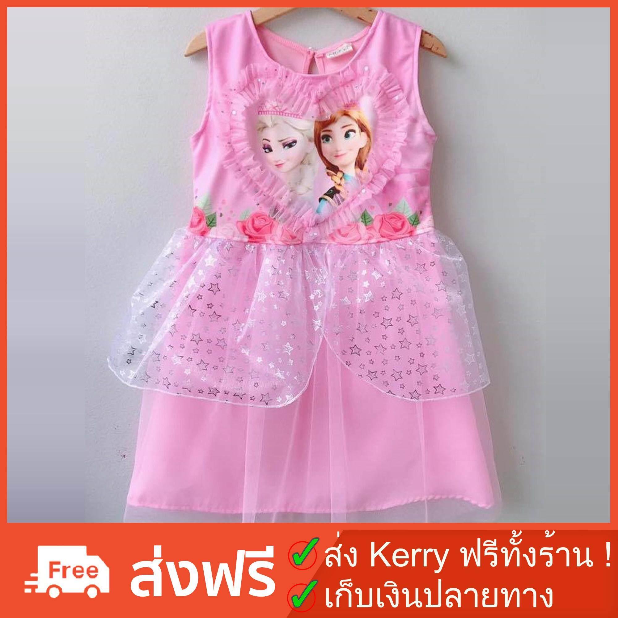 ส่ง Kerry ฟรีทั้งร้าน !! ชุดเด็กผู้หญิง ชุดเจ้าหญิง เดรสเอลซ่าแต่งหัวใจ กระโปรงผ้ามุ้งลายกาแลคซี่