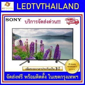 SONY LED รุ่น KDL-49W800F Full HD High Dynamic Range (HDR)  สมาร์ททีวี (Android TV) ใหม่ 2018