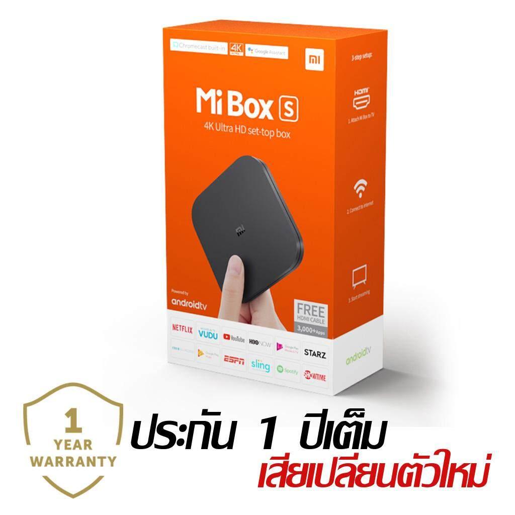 บัตรเครดิตซิตี้แบงก์ รีวอร์ด  พระนครศรีอยุธยา XiaoMi Mi Box S รุ่นใหม่ !!!! Global Version - รองรับภาษาไทย android TV 8.1 !!!ส่งฟรี+มีประกัน