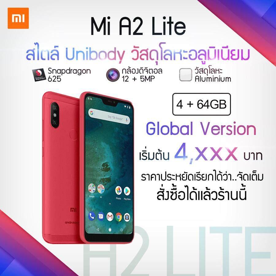 การใช้งาน  อุตรดิตถ์ [Global Version] Xiaomi A2 Lite 4/64GB   Snapdragon 625 / 2.0 GHz / 4 000 mAh   [รับประกันร้าน 1 ปี]