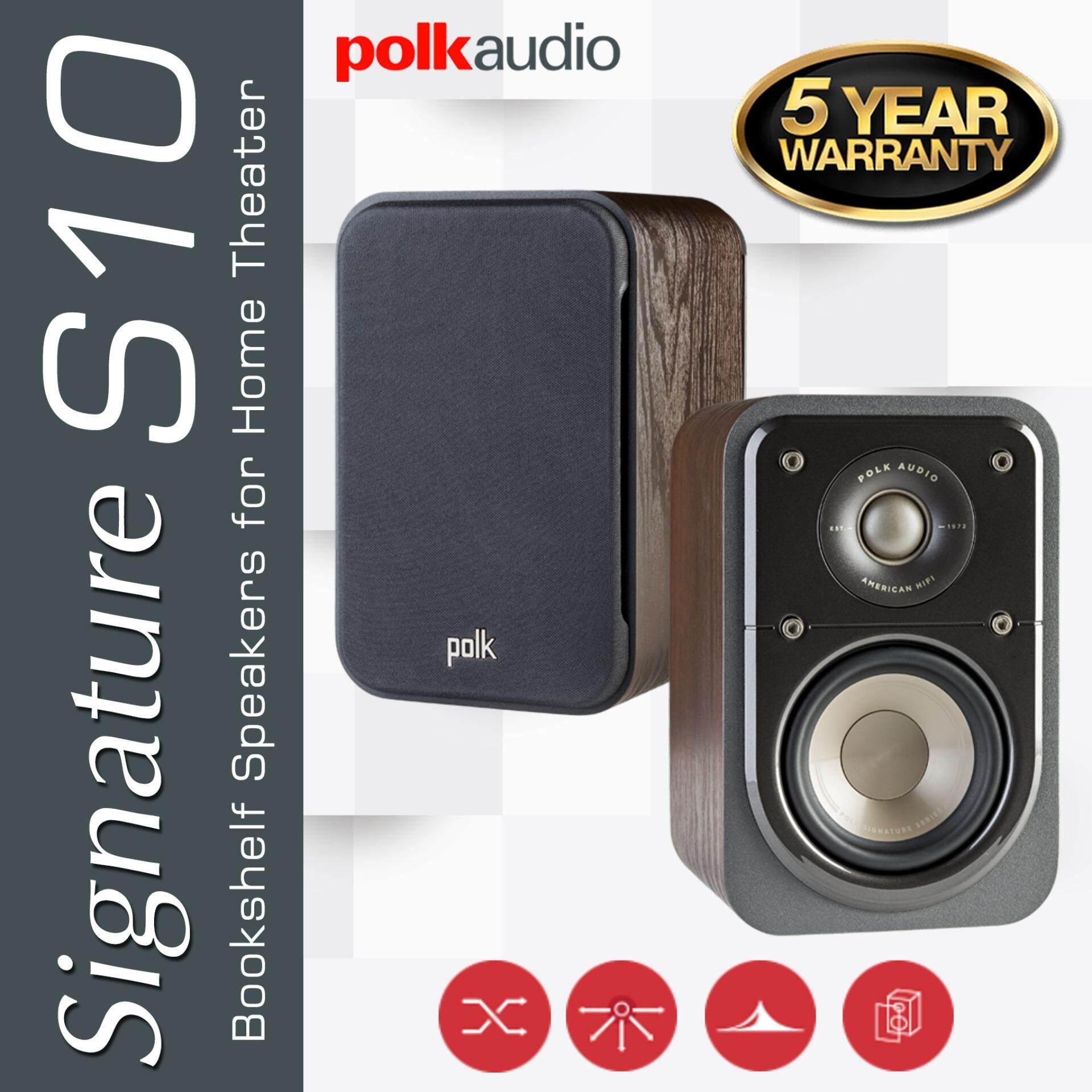 ยี่ห้อไหนดี  แพร่ Polk Audio S10 Floorstanding Speakers สี Brown Walnut ราคาต่อ ลำโพง 1คู่ 2ตัว ซ้าย-ขวา รับประกัน 5 ปี ศูนย์ POWER BUY จากผู้นำเข้าอย่างเป็นทางการ