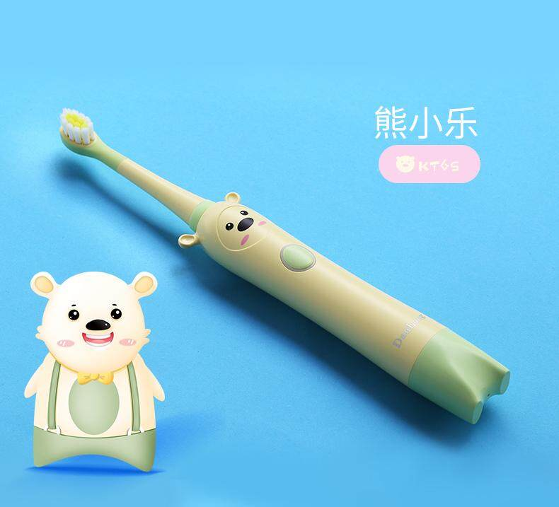 สกลนคร Electric Toothbrush แปรงสีฟันไฟฟ้า USB แปรงสีฟันไฟฟ้าแบบชาร์จ แปรงสีฟันเด็ก ทารก รุ่น DL KT6S สำหรับเด็ก 2 12 ปี ขนนุ่ม Life is good