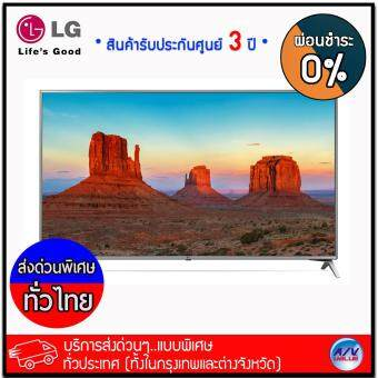 LG UHD 4K TV รุ่น 50UK6500PTC ขนาด 50 นิ้ว UHD Smart ThinQ AI ***มีเมจิกรีโมทในกล่อง***