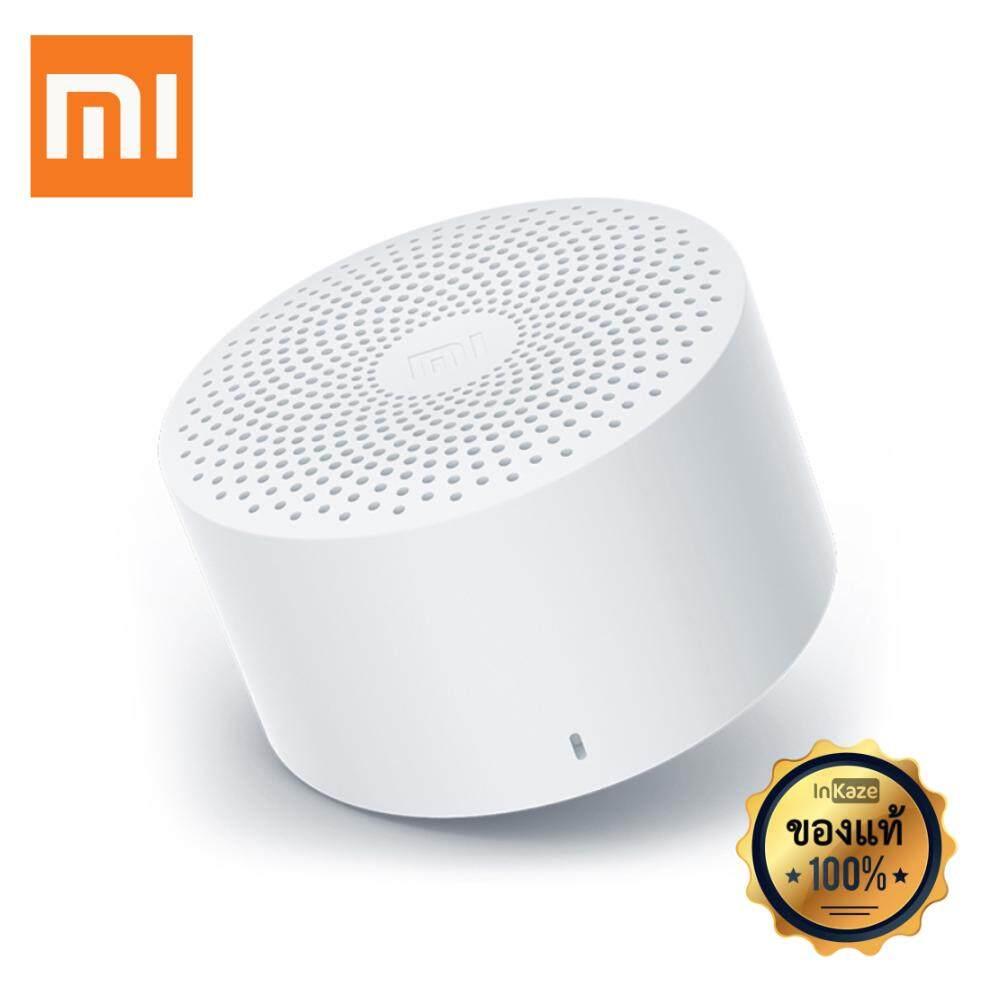ยี่ห้อนี้ดีไหม  แม่ฮ่องสอน Xiaomi AI Speaker ลำโพง ไร้สาย Bluetooth (ของแท้)