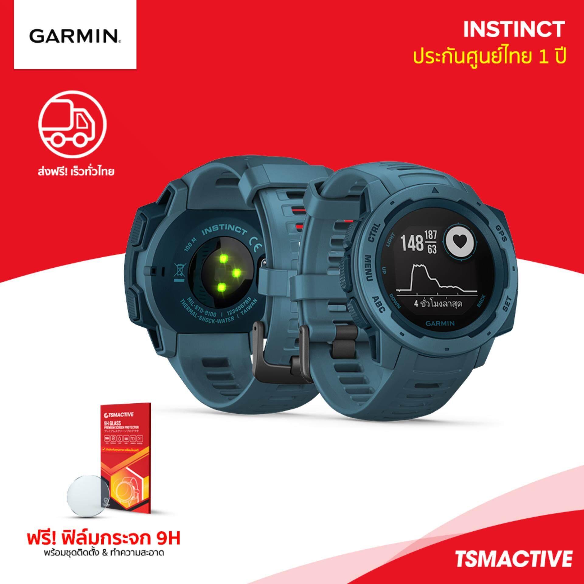 ยี่ห้อไหนดี  เชียงราย Garmin Instinct (น้ำเงิน/Lakeside Blue - ฟรี! ฟิล์มกระจก 9H) นาฬิกา GPS ผจญภัย & ออกกำลังกาย รับประกันศูนย์ไทย 1 ปี