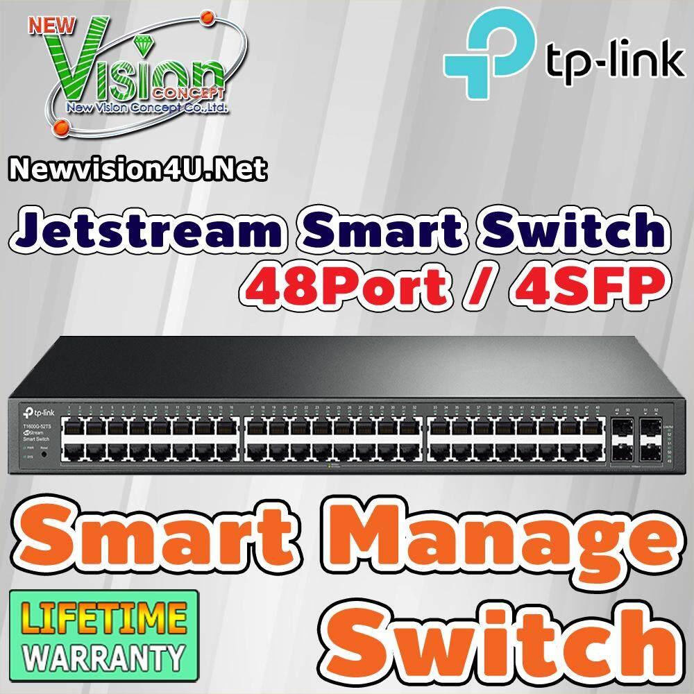 ขายดีมาก! TP-Link T1600G-52TS JetStream 48-Port Gigabit Smart Switch with 4 SFP Slots ขนส่งโดย Kerry Express