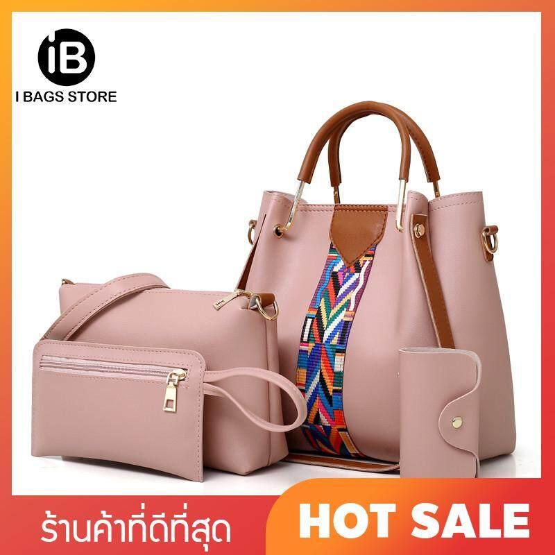 กระเป๋าถือ นักเรียน ผู้หญิง วัยรุ่น แม่ฮ่องสอน IBS336   Multi piece women s bag  shoulder bag  diagonal scorpion  three piece