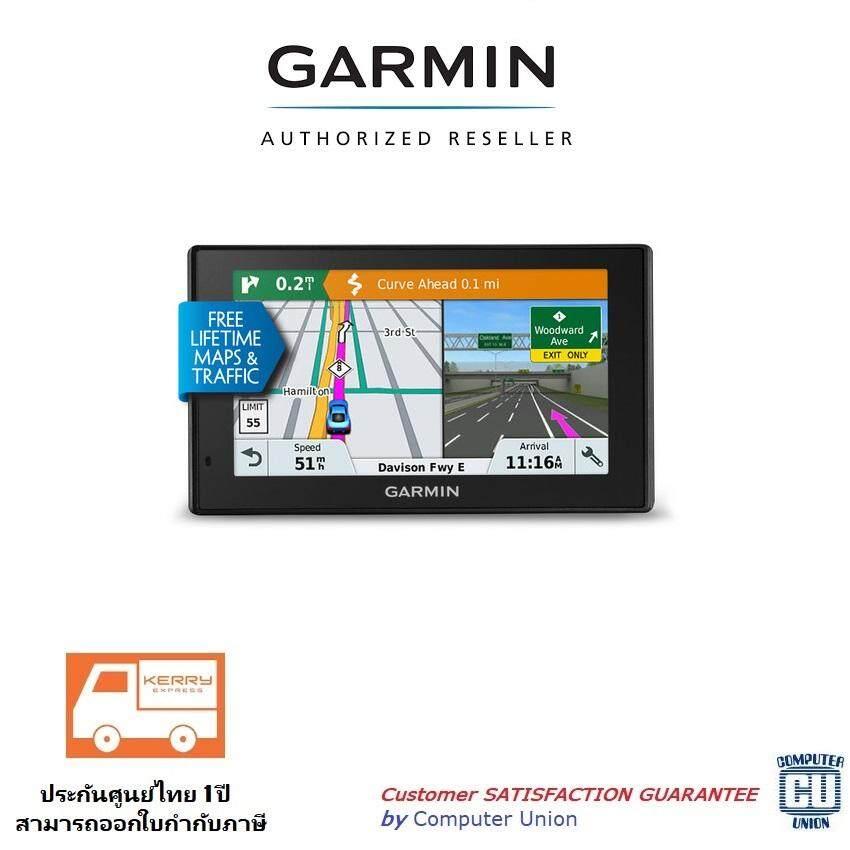 ยี่ห้อไหนดี  ชัยภูมิ Garmin GPS DriveSmart 51 navigator wifi การ์มิน เนวิเกเตอร์ อุปกรณ์นำทางด้วย GPS พร้อมระบบแจ้งเตือนการขับขี่ อัพแผนที่ฟรีตลอดชีพ ประกันศูนย์ไทย GIS มีใบกำกับภาษี Drive Smart 51
