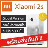 สอนใช้งาน  ยโสธร เครื่องฟอกอากาศ Xiaomi Mi Air Purifier 2S (Global Version)