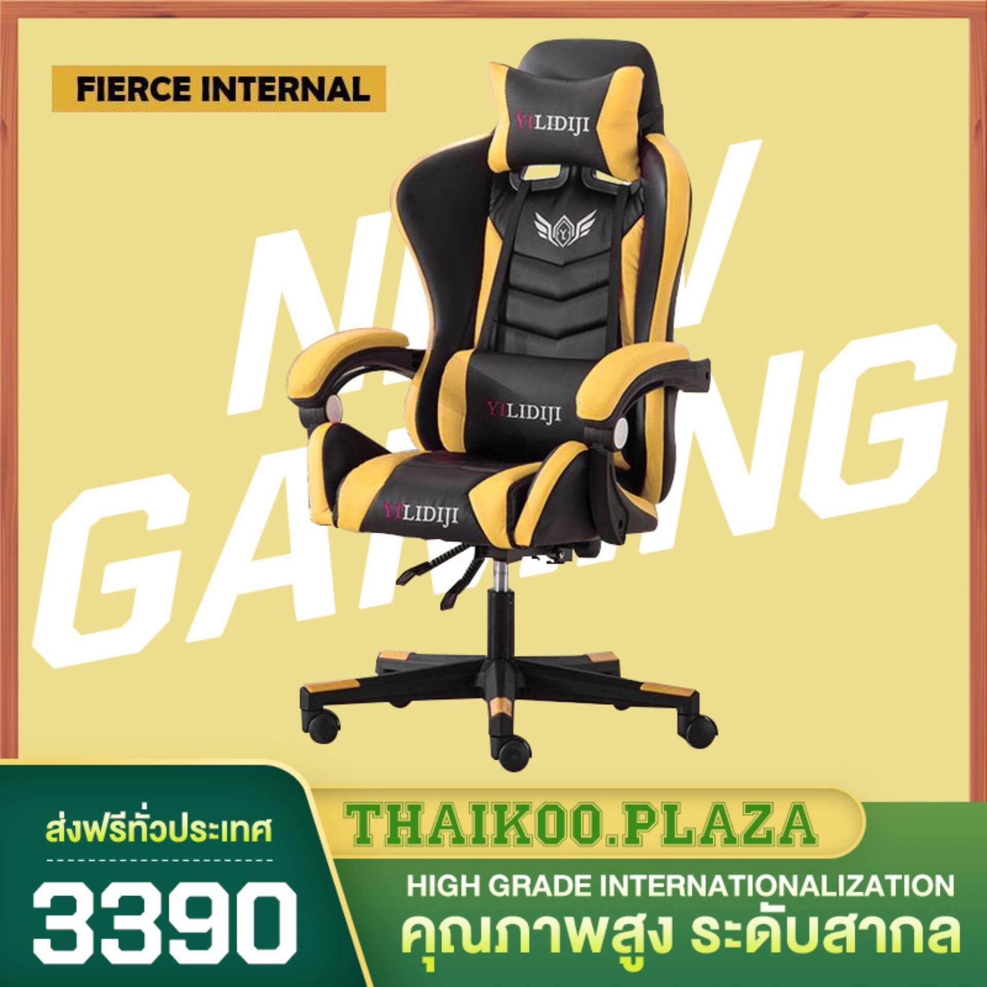 ยี่ห้อไหนดี  Thaikoo Plaza เก้าอี้เล่นเกม เก้าอี้เกมมิ่ง Gaming Chair ปรับความสูงได้ มีที่นวดในตัว รุ่น