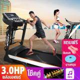 ขายดีมาก! HHsociety ลู่วิ่งไฟฟ้า ลู่วิ่ง  5 ฟังก์ชั่น มอเตอร์ 3.0 แรงม้า เครื่องออกกำลังกาย  อุปกรณ์ออกกำลังกาย  Treadmill  fitness รุ่น S900