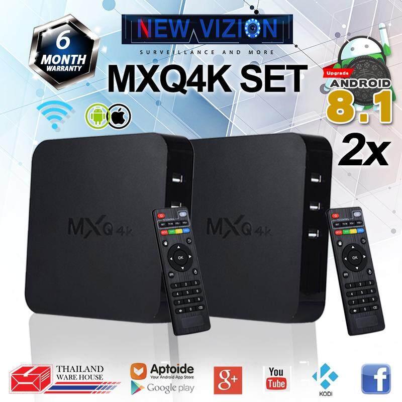สินเชื่อบุคคลซิตี้  นครนายก MXQ4K แพ็คคู่ 2 ชิ้น กล่องแอนดรอยด์ 8.1 เล่นเน็ต เข้าเว็บ เล่นเฟส ยูทูป ดูหนัง ฟังเพลง เล่นเกม ดูฟรีทีวีออนไลน์ ลงแอพได้  เชื่อมต่อไวไฟ และ สาย Lan  รองรับ USB เชื่อมต่อคีย์บอร์ด เม้าส์ RockChip RK3229 Quad Core แรม 1G รอม 8GB ฟรี รีโมท HDMI และอะแดปเตอร์