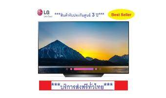 LG OLED  4K SMART TV 55B8PTA