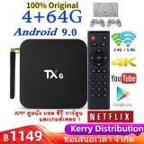 เพชรบุรี 【100% Original】TX6 (64GB ROM ) AllwinnerH6 4GBRAM 2.4+5GWIFI 4K USB3.0 Android TV Box