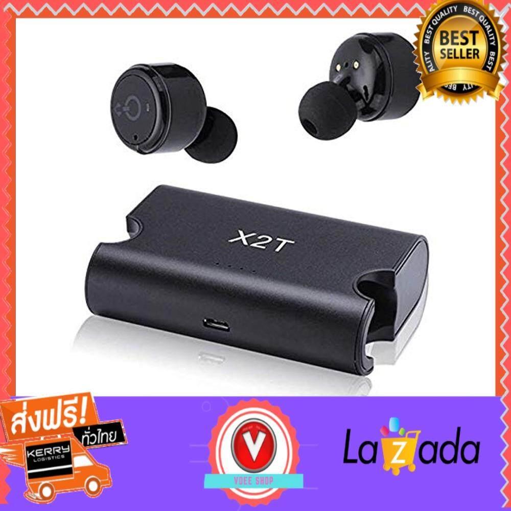 เก็บเงินปลายทางได้ X2T true wireless stereo wireless earphoneหูฟังบลูทูธ headphone x2t earphone หูฟังบลูทูธ หูฟัง bluetooth หูฟังบลูทูธไร้สาย หูฟังไร้สาย  ส่งฟรี Kerry