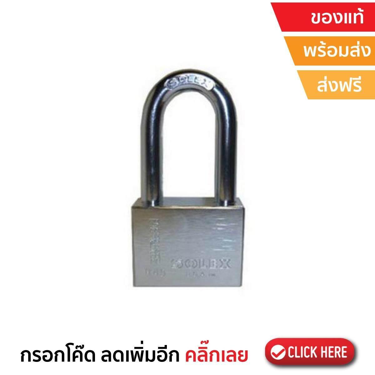 กุญแจล็อคประตู แม่กุญแจ ล๊อคประตู PADLOCK กุญแจ ลูกปืน SOLEX R45-CRL 45MM SS ส่ง kerry เก็บเงินปลายทาง