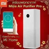 การใช้งาน  ตราด เครื่องฟอกอากาศ Xiaomi Mi Air Purifier Pro [[รับปะกัน 1 ปี]]เครื่องฟอกอากาศในบ้าน เครื่องฟอกอากาศขนาดใหญ่รุ่นโปร Air Cleaner Health Humidifier Smart OLED จอแสดงผลอัจฉริยะ CADR 500m3/h 60m3 Smartphone APP Control 5