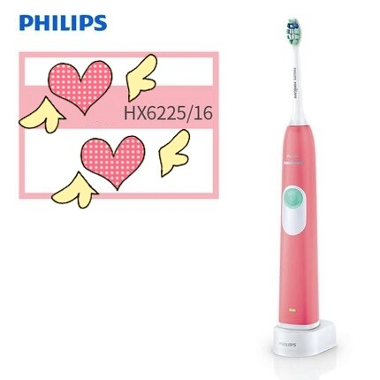ระนอง Philips Sonicare 2 Series plaque control dental plaque defense type electric toothbrush HX6215 HX6225
