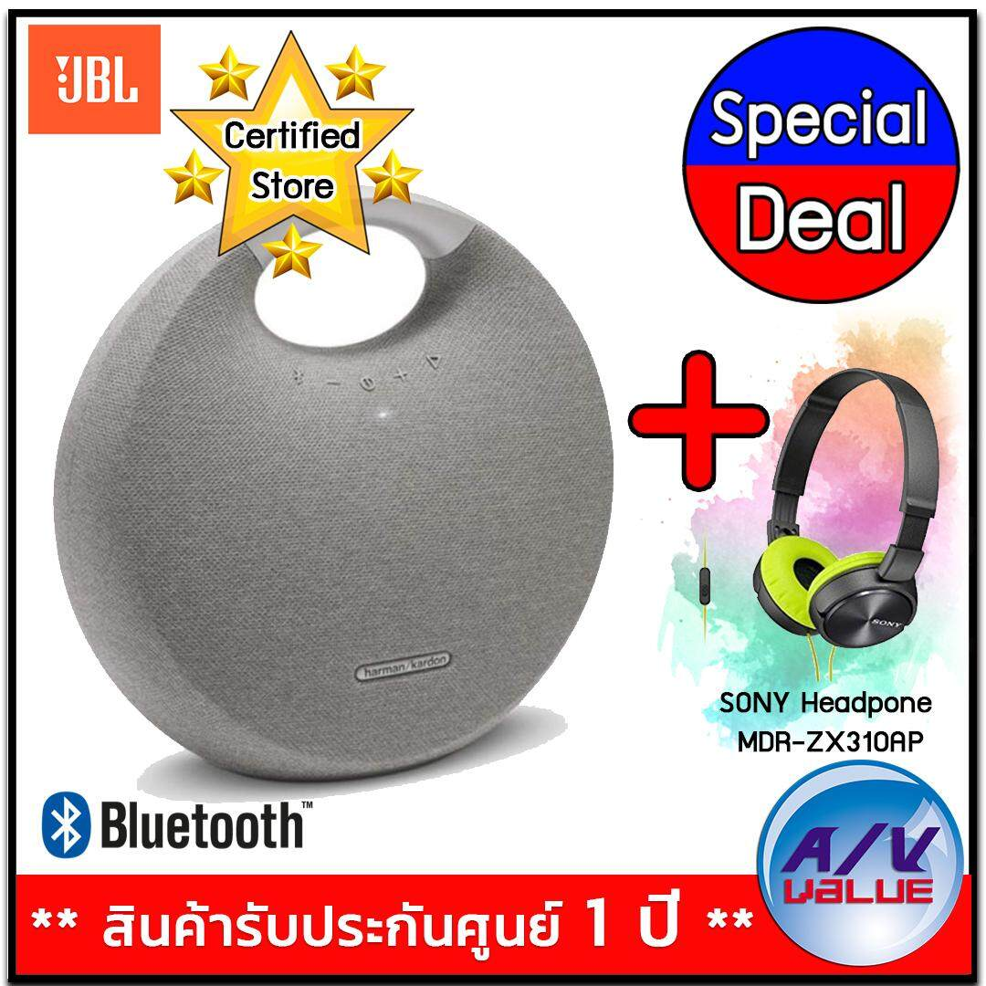 ยี่ห้อนี้ดีไหม  ลพบุรี Harman Kardon Onyx Studio 5 Bluetooth Wireless Speaker (Onyx5) - Gray + SONY Headpone MDR-ZX310AP - Green