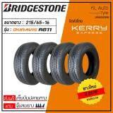 ประกันภัย รถยนต์ แบบ ผ่อน ได้ นครราชสีมา Bridgestone 215/65-16 R611 4 เส้น ปี 19 (ฟรี จุ๊บยาง 4 ตัว มูลค่า 200 บาท)