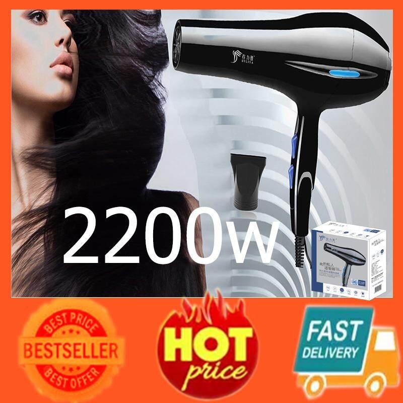 สุดยอดสินค้า!! DLY8020 ไดร์เป่าผม 2200 วัตต์ พร้อมปากไดร์ ข้อมูลเฉพาะของ จัดส่งโดย kerry ไดร์เป่าผม Hair dryer เครื่องเป่าผมไฟฟ้า ไดร์ ไดร์จัดแต่งทรงผม รุ่นยอดนิยม DELIYA 2200วัตต์ ปรับแรงลมได้ 5 ระดั