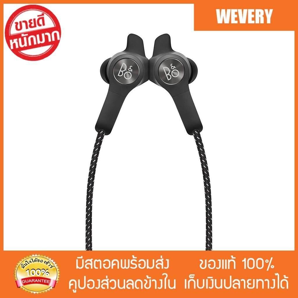 [Wevery] หูฟังไร้สาย Beoplay  E6 In-Ear Wireless Earphones - Black หูฟังบลูทูธ หูฟังไร้สายบลูทูธ bluetooth wireless earphone ส่งฟรี Kerry เก็บเงินปลายทางได้