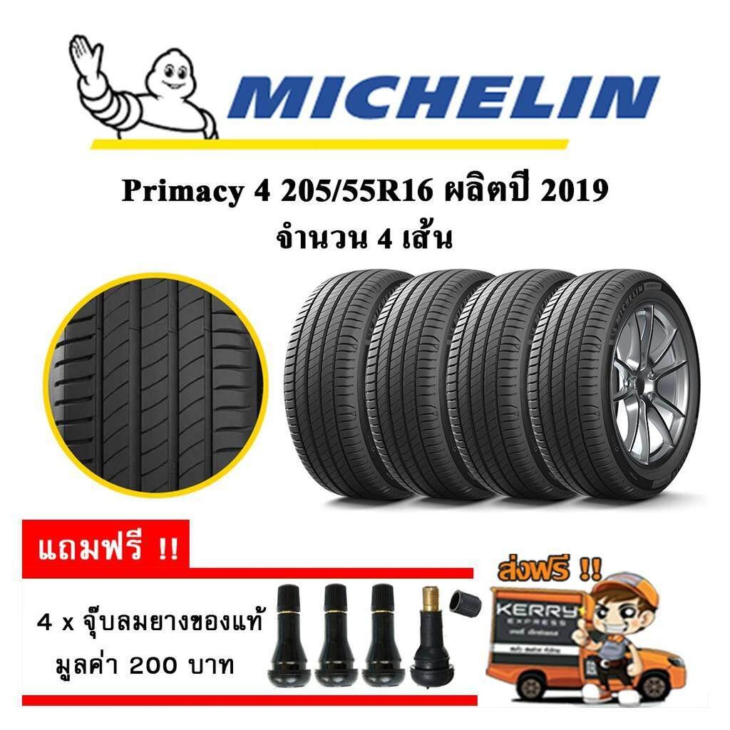 ปทุมธานี ยางรถยนต์ Michelin 205/55R16 รุ่น Primacy4 (4 เส้น) ยางใหม่ปี 2019
