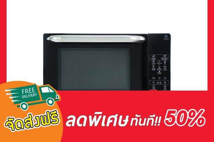 สินค้าขายดีมาแรง!!!  ไมโครเวฟD SHARP R-2201F-K 20ลิตร  SHARP  R-2201F-K  Microwave oven เตาไมโครเวฟ อบ อุ่น ย่าง เครื่องเดียวก็ช่วยให้คุณเนรมิตเมนูอร่อยได้ง่ายๆ  ด้วยเทคโนโลยีความร้อนอันทรงพลัง ดูรายละเอียดเตาอบไมโครเวฟทุกรุ่นที่นี่.