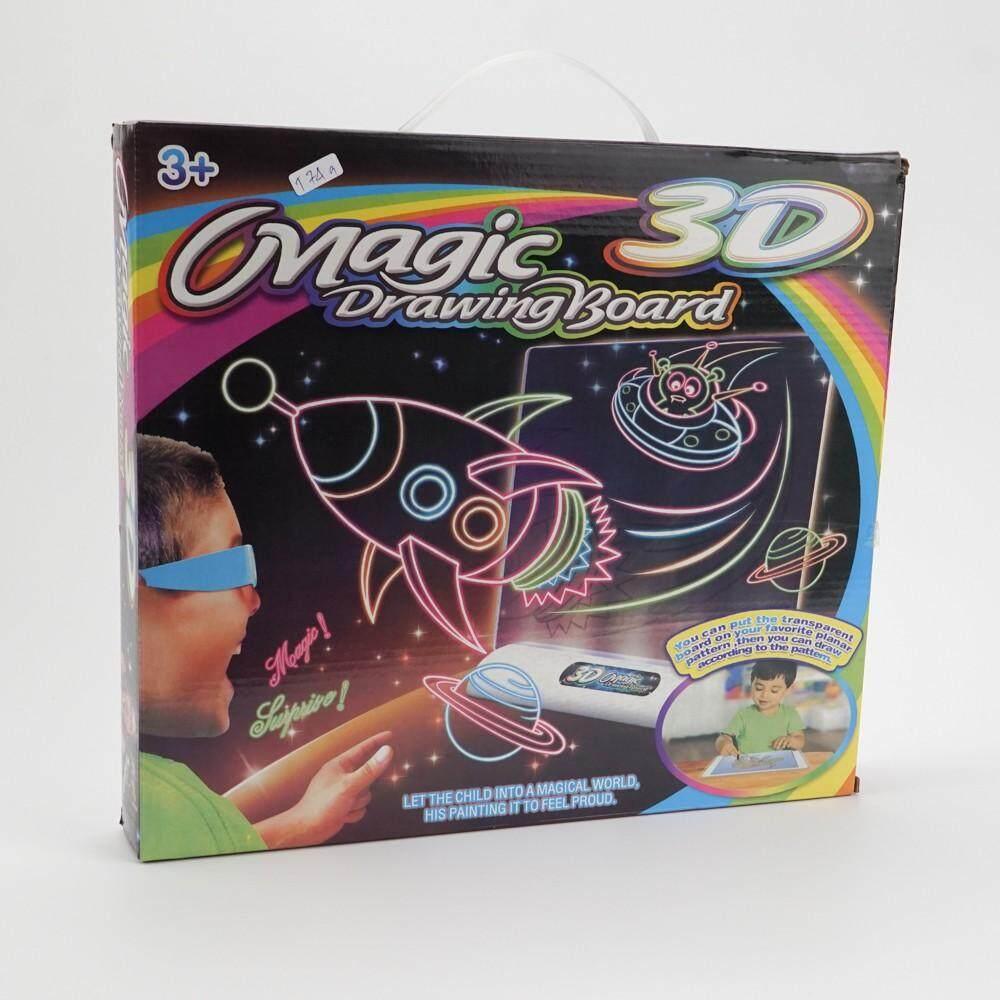 """ลดสุดๆ """"ส่งฟรี KERRY""""กระดานวาดรูปของเล่นเด็ก 3D Magic Drawing Board กระดาน + แว่นตา 3 มิติ"""