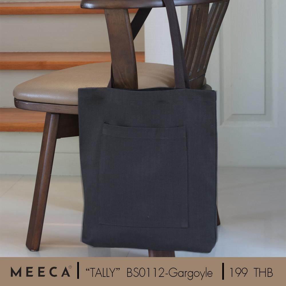 ปทุมธานี กระเป๋าผ้าแคนวาส  Tote Bags  รุ่น Tally รหัส BS01 ตัดเย็บพรีเมี่ยม มีซิป มีซับใน มีช่องเล็กด้านใน
