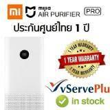 ลำปาง [ประกันศูนย์ไทย1ปี] เครื่องฟอกอากาศ Xiaomi รุ่น Pro Xiaomi Mi Air Purifier Pro เครื่องฟอกอากาศ