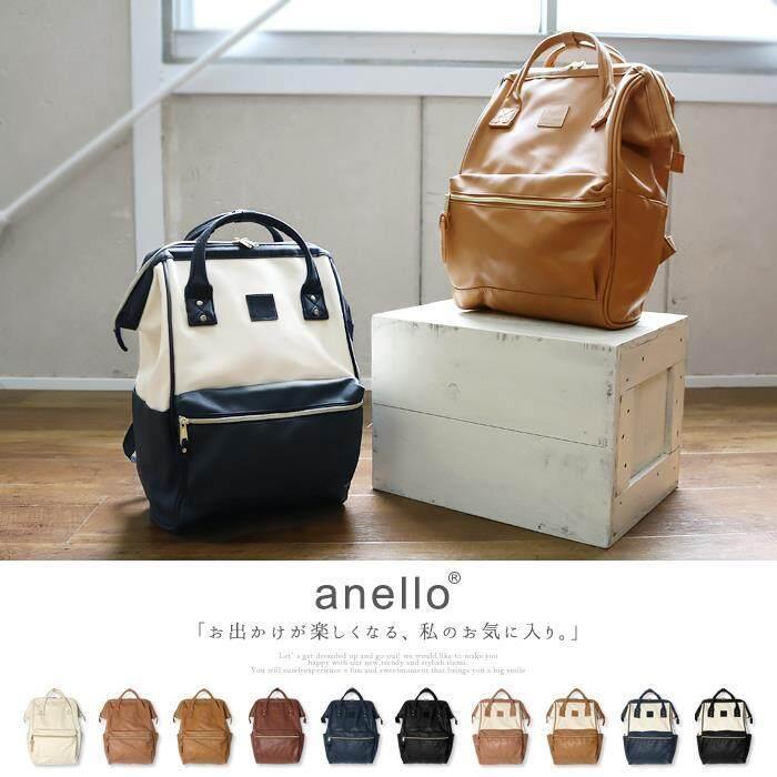 ยี่ห้อนี้ดีไหม  เชียงราย Anello Leather Ivory Navy (Standard) หนัง PU กันน้ำ สินค้าแท้จากญี่ปุ่น