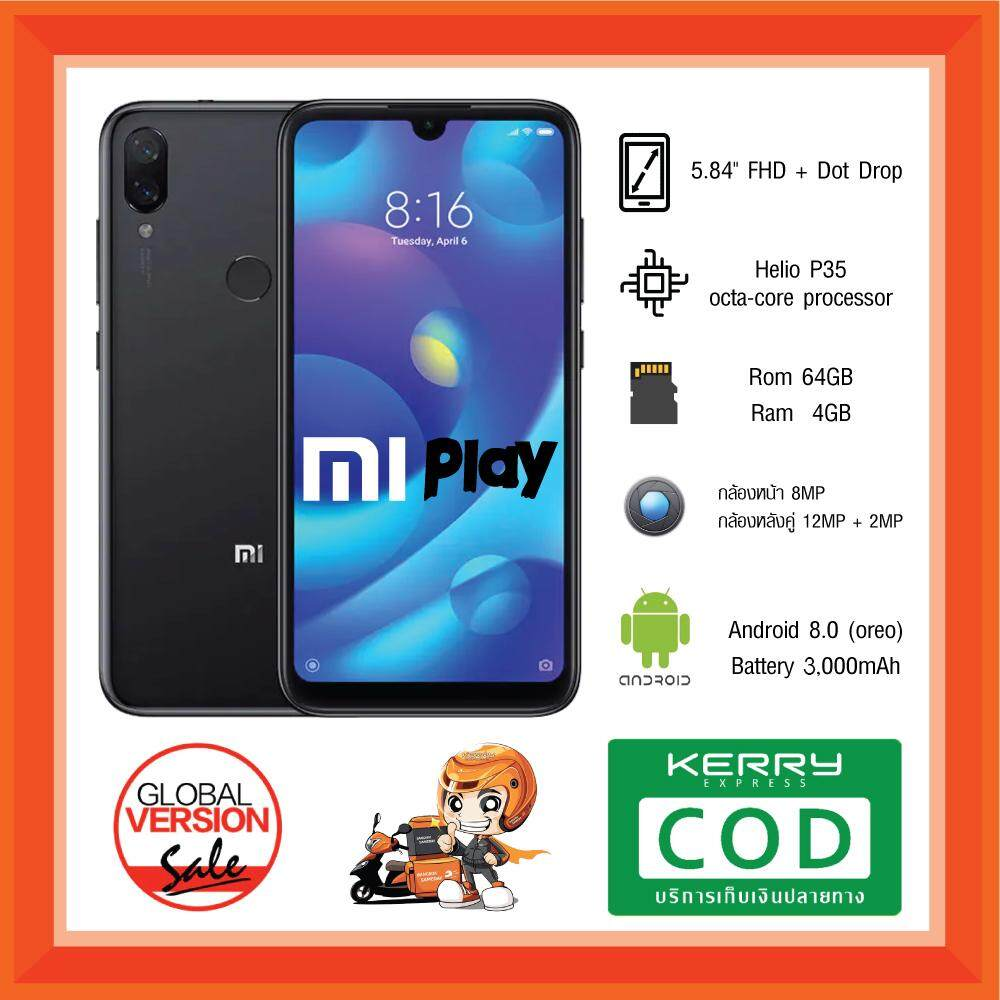 สอนใช้งาน  พระนครศรีอยุธยา Xiaomi Mi Play (Rom 64 GB + Ram 4 GB)   Global Version + ประกันศูนย์ไทย 1 ปี