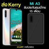 การใช้งาน  สกลนคร 【รับประกันศูนย์ไทย 15 เดือน】Xiaomi Mi A3 (4/128GB) พร้อมเคสในกล่อง / Shopping D